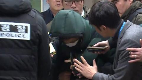 '홧김 방화' 유 모 씨, 종로경찰서로 이송