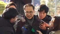 'MB 조카' 이동형 검찰 출석