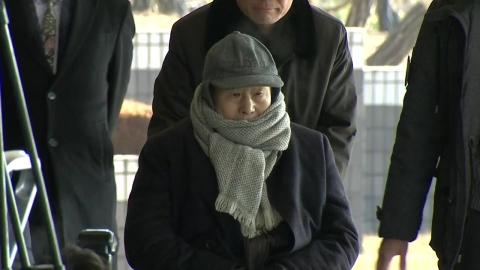'MB 친형' 이상득 前 의원 검찰 출석