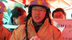 밀양 세종병원 화재 긴급 브리핑 ②