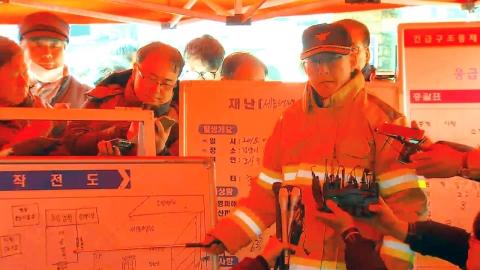 세종병원 화재 밀양소방서·보건소 브리핑