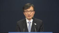 김의겸 신임 청와대 대변인 브리핑