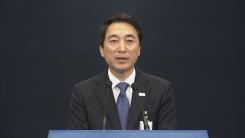 박수현 청와대 대변인 고별사