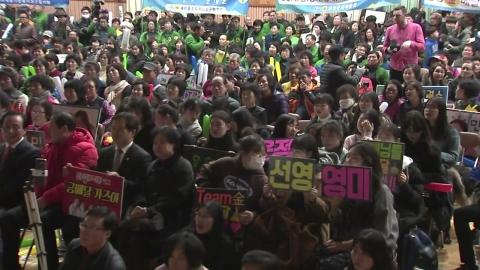'마늘 소녀들'  고향 의성에서 울리는 응원 함성!