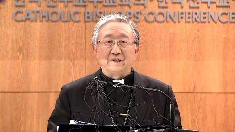 천주교 주교회의 '성폭력 신부' 관련 대국민 사과