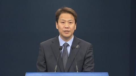 임종석 남북정상회담 준비위원회 위원장 브리핑