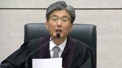 박근혜 전 대통령 1심 선고 ⑥