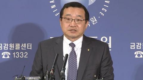 삼성증권 배당 착오 관련 사고 대응 브리핑