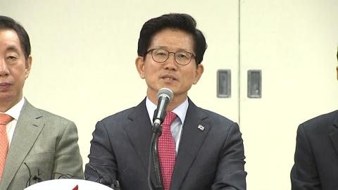 자유한국당, 서울시장 후보로 김문수 추대