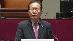 한국당 홍준표 대표, 靑 회동 결과 설명
