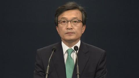 北 핵실험장 폐쇄 관련 靑 입장 발표