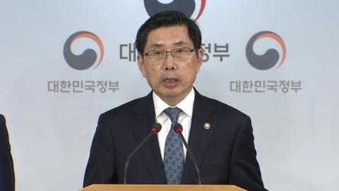 지방선거 정부 대국민 담화문 발표