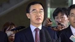 오늘 남북 고위급회담…대표단 출발 소감