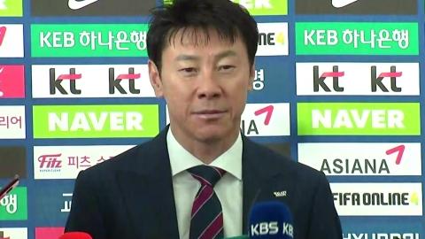 축구대표팀, 러시아 사전 캠프로 출국…본선 준비 본격화