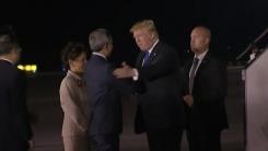 트럼프 미국 대통령, 싱가포르 도착