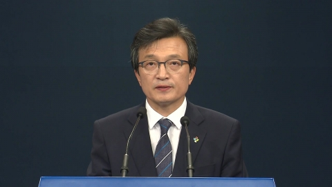 청와대, 해양경찰청장 인사 발표