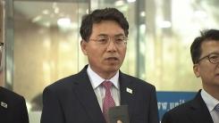 """""""동해선·경의선 철도 연결 논의"""" 대표단 출발"""