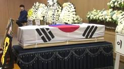 故 김종필 전 국무총리 염불 진행
