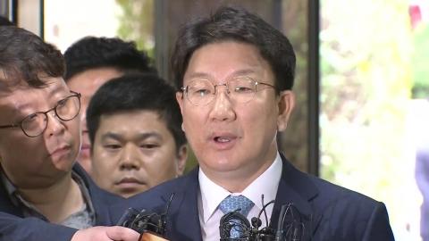 '채용 비리' 권성동, 영장 심사 법원 출석…이르면 오늘 결정