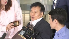 '노조 분열 공작' 이채필, 영장 심사 법원 출석…이르면 오늘 결정