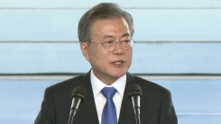문재인 대통령 73주년 광복절 경축사