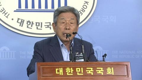 유인태 국회 사무총장, 특수활동비 폐지 관련 브리핑