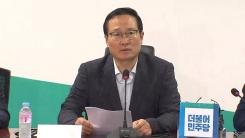 당·정·청, 휴일 긴급 회의…'고용 쇼크' 대책 논의