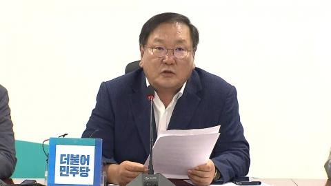 당정청 '고용 쇼크' 대책 논의…결과 발표