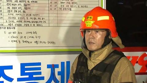 상도동 유치원 건물 붕괴 위험…현장브리핑