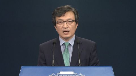 김의겸 청와대 대변인, 남북 현안 관련 브리핑