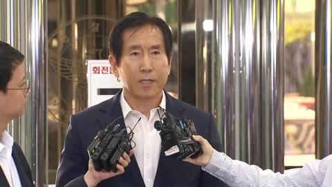 '댓글 공작 혐의' 조현오 전 경찰청장 재소환