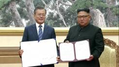 문재인 대통령·김정은 위원장 합의문 서명식
