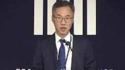 검찰, '삼성 노조와해' 수사결과 발표