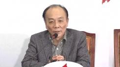전원책, 자유한국당 합류 발표