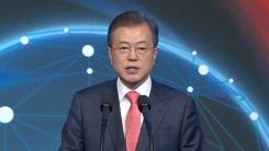 제12회 세계한인의 날 기념식