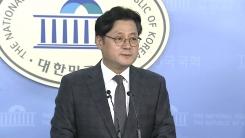 당·정·청, 평양 공동선언 이행 후속조치 논의