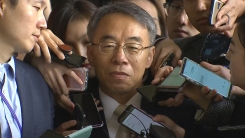 '사법농단 핵심' 임종헌 검찰 출석