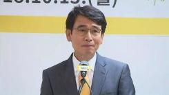 유시민 전 장관, 노무현재단 이사장 취임
