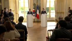 한국·프랑스 공동 기자회견 (질의응답)