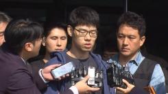 PC방 살인 피의자 치료감호소 이송…얼굴 공개