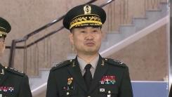 오늘 판문점서 남북 장성급 군사회담