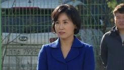 이재명 부인 김혜경 씨, 경찰 공개 출석
