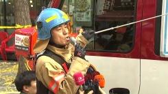 종로 고시원 화재 사망자 7명으로 늘어…관계기관 긴급 브리핑