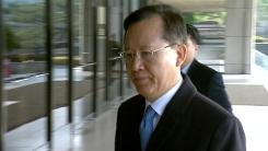 '사법농단 윗선' 박병대 前 대법관 출석