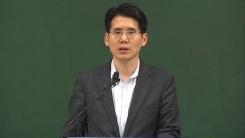 법관회의 '판사 탄핵 촉구' 결의안 논의