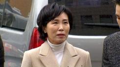 김혜경 검찰 출석…기소 여부 결론 임박