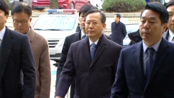 박병대 前 대법관 영장실질심사 출석
