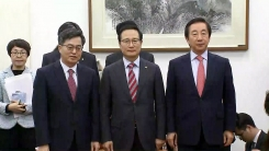 민주당·한국당, 내년도 예산안 잠정 합의