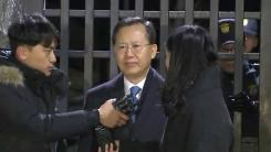 """박병대 前 대법관 '영장기각'…""""더이상 드릴 말씀 없다"""""""