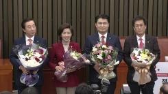 자유한국당 원내대표 경선 투표 결과 발표